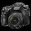 a57 Digital SLT 16.1 Mega Pixel Camera with SAL1855 and SAL55200 Lens