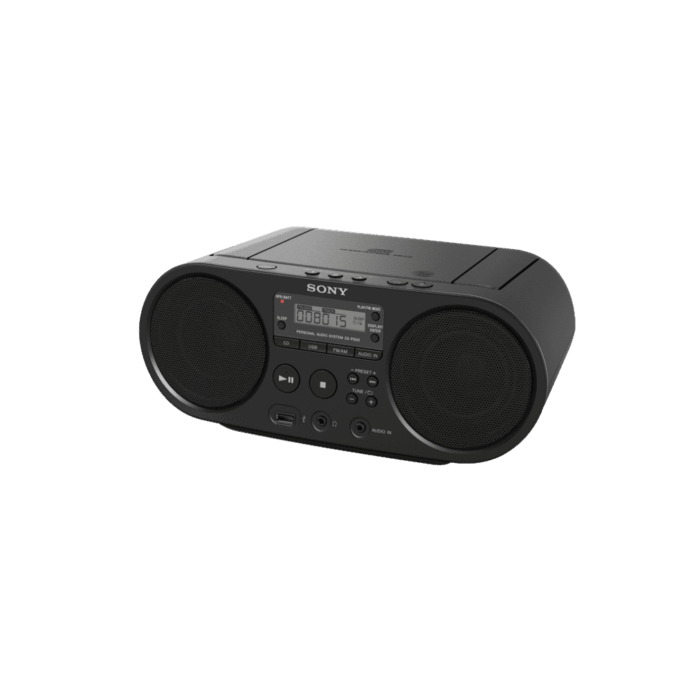 CD Boombox with AM/FM Radio Tuner and USB Playback, , product-image