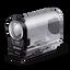 SPK-AS2 Waterproof Case