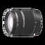 A-Mount DT18-200MM F3.5-6.3 Zoom Lens