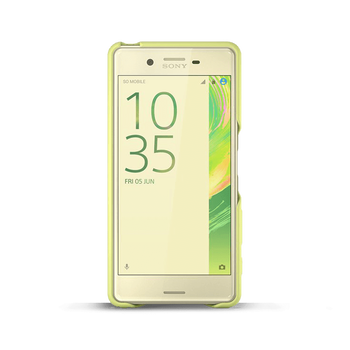 Style Cover SBC30 for the Xperia X Performance (Lime Gold), , hi-res