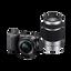NEX5 E-mount 16.1 Mega Pixel Camera with SELP1650 Lens and SEL55210 Lens