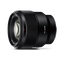 Full Frame E-Mount 85mm F1.8 Lens