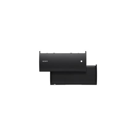Detachable Panel (Black)
