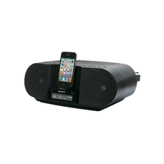 CD Boombox for iPhone and iPod