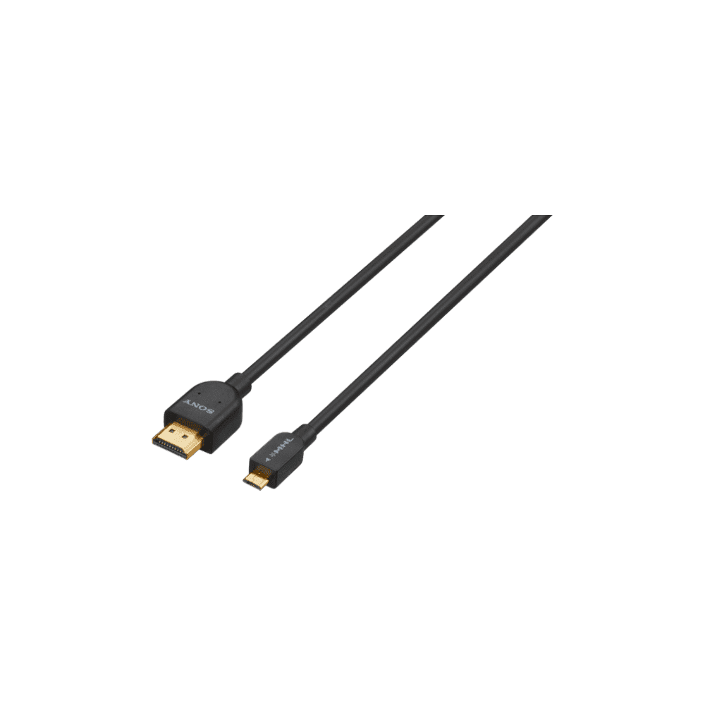 DLC-MC Mobile High-Definition Link Cable, , product-image