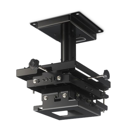 Ceiling Mount with 6 axis adjustment, , hi-res