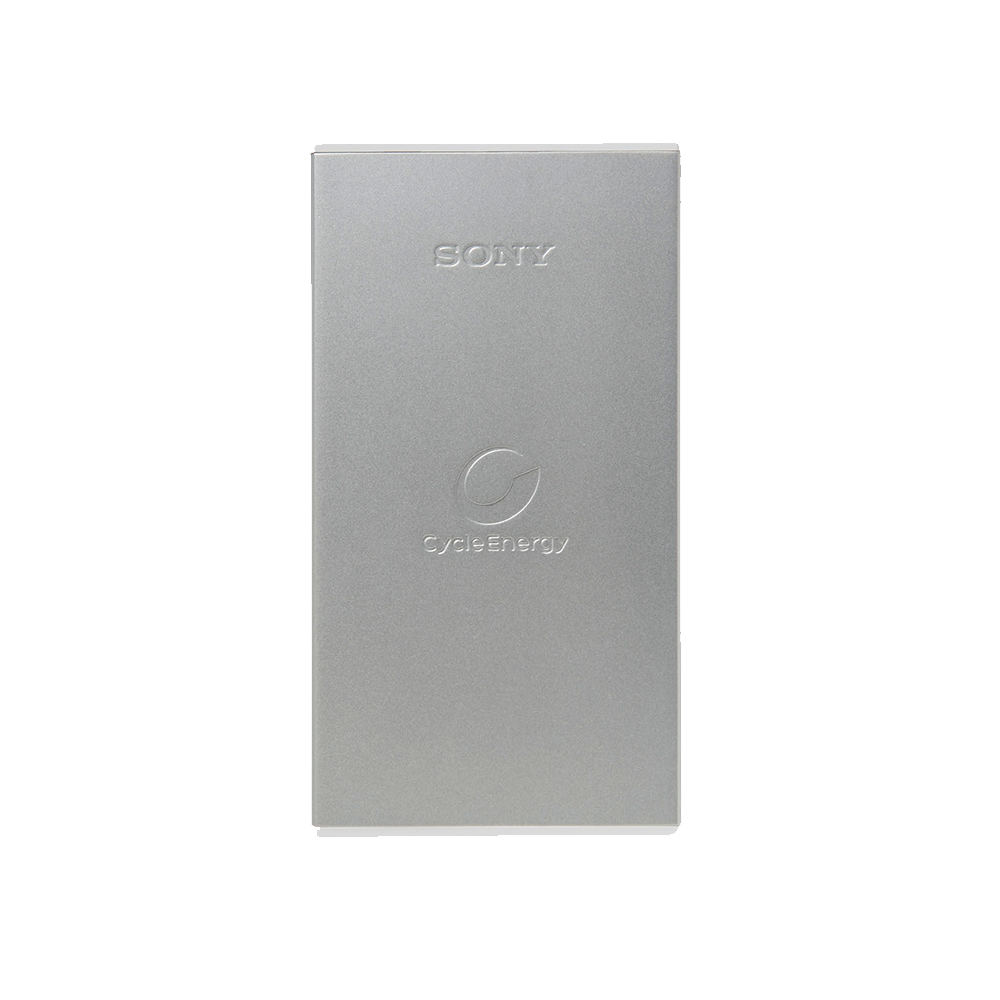 Portable USB Charger 7000mAH (White), , product-image