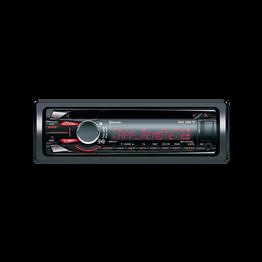 BT4150 In-Car CD Player, , hi-res