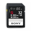 32GB SF-G  Series UHS-II SD Memory Card