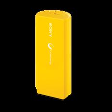 Portable USB Charger 2800mAH (Yellow)