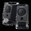 2.0 Channel Multimedia Speakers (Black)