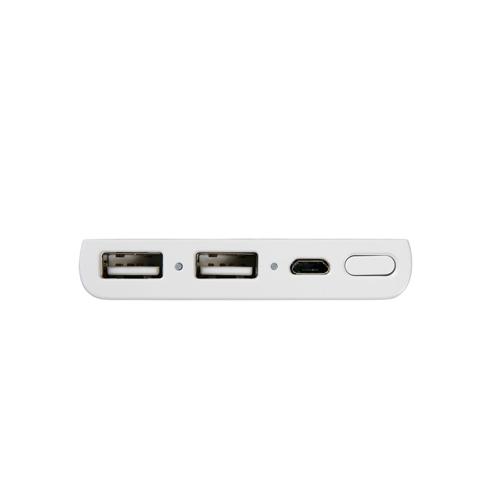 Portable USB Charger 7000mAH (White), , hi-res