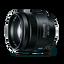 A-Mount Planar T* 85mm F1.4 ZA Lens