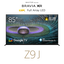 Z9J | BRAVIA XR | MASTER Series| 8K Full Array LED | High Dynamic Range | Smart TV (Google TV)