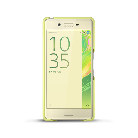 Style Cover SBC22 for Xperia X (Lime Gold), , hi-res