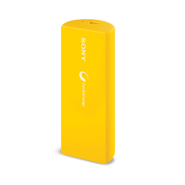Portable USB Charger 2800mAH (Yellow), , product-image
