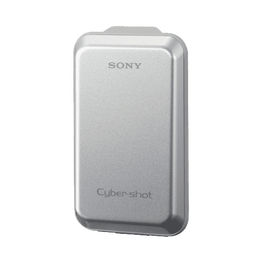 Hard Carrying Case (Silver), , hi-res