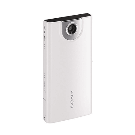 FS2 Bloggie Camera (White)