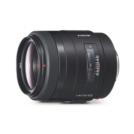 A-Mount 35mm F1.4 Portrait Lens, , hi-res