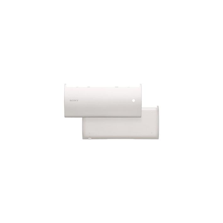 Detachable Panel (White), , product-image