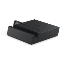 Xperia Z2 Tablet Magnetic Charging Dock