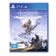 PlayStation4 Horizon Dawn Complete Edition (PlayStation Hits)