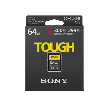 64GB SF-G Tough Series UHS-II SD Memory Card