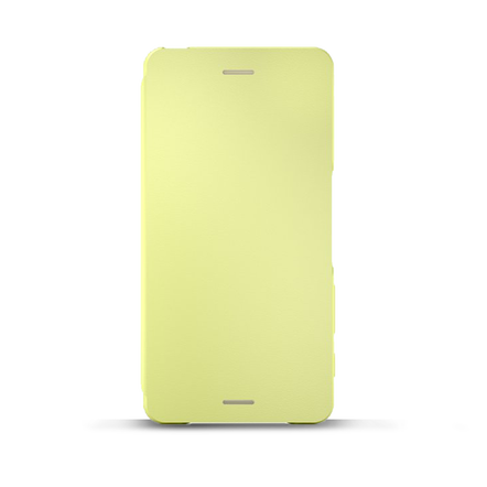 Style Cover Flip SCR58 for Xperia X Performance (Lime Gold), , hi-res