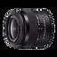 A-Mount 18-55mm F3.5-5.6 Zoom Lens
