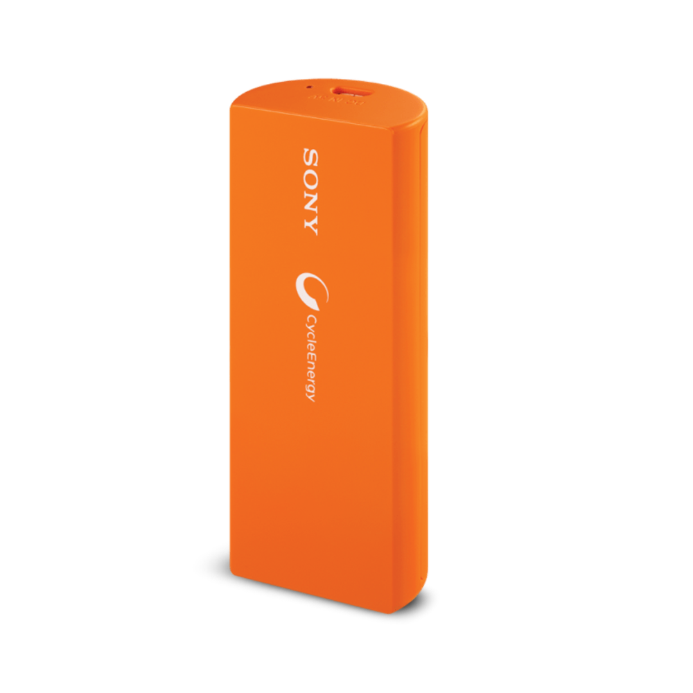 Portable USB Charger 3000mAH (Orange), , product-image