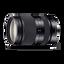 APS-C E-Mount 18-200mm F3.5-6.3 OSS LE Zoom Lens