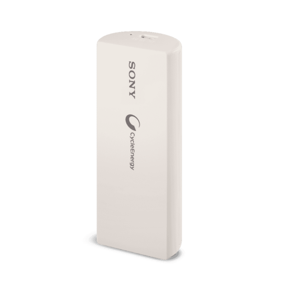Portable USB Charger 3000mAH (White), , product-image