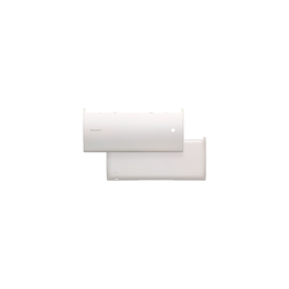 Detachable Panel (White)