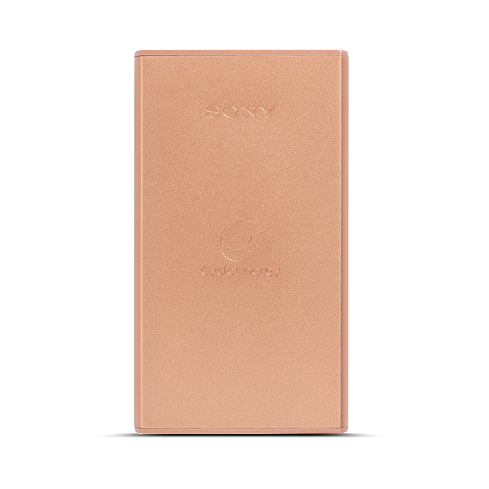 Portable USB Charger 5000mAH (Copper), , product-image