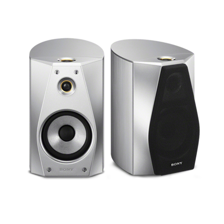 High-Resolution Audio Stereo Bookshelf Speakers (Silver), , hi-res