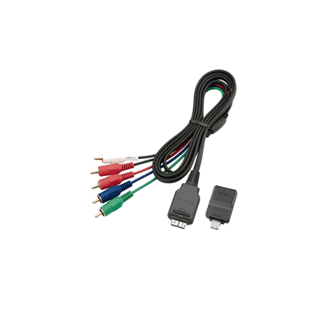 HD Output Adapter Cable