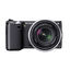 16.1 Mega Pixel Camera Body with SELP1650 Lens