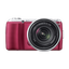 NEX-C3 Twin Lens Kit with 16mm and 18-55mm lenses (Pink)